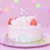親から子へ20歳女性の誕生日プレゼントはなにがおすすめ6選!